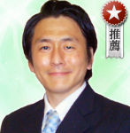 瀧山歩先生の良い口コミ・悪い口コミを全部公開!