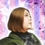 有栖川眠子先生の良い口コミ・悪い口コミを全部公開!